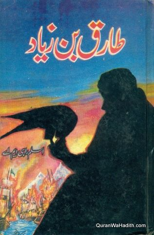 Novel Islam Pdf