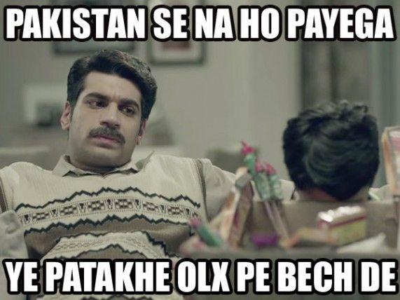 World Cup Meme India Vs Pakistan India Pakistan Cricket India Vs Pakistan Cricket India Pakistan Match
