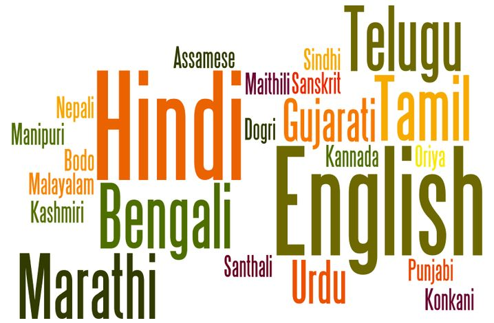 Diversity of languages in India with more that 1650 languages spoken across the length and breadth of country, this country is richest in terms of variety of languages.