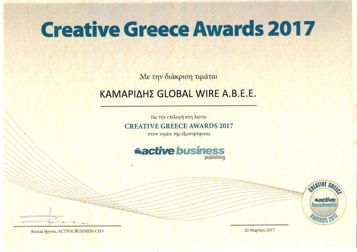Creative Greece Awards 2017 --------------------------------------- #creative #greece #awards #active #business #kamaridis #kamaridis_global_wire_team