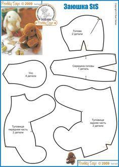 Rabbit toy pattern. Head (2); Ear (4); Middle of Head (forehead) (1); Body front (2); Body rear (2).