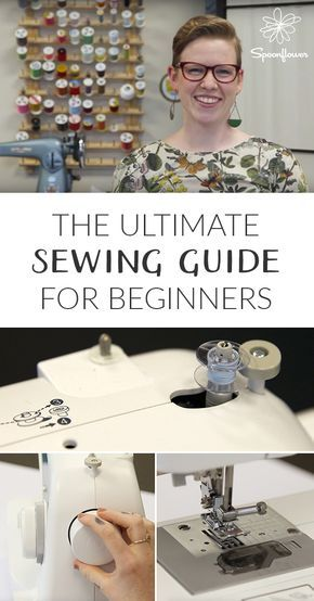 This ultimate sewing guide for beginners is perfect if you:  1- You want to learn how to sew 2- You know how to sew, but want to learn more 3- You know most things about sewing, but want to make sure you're not missing any terms or skills  Click to see everything you need to know to start your first sewing project!