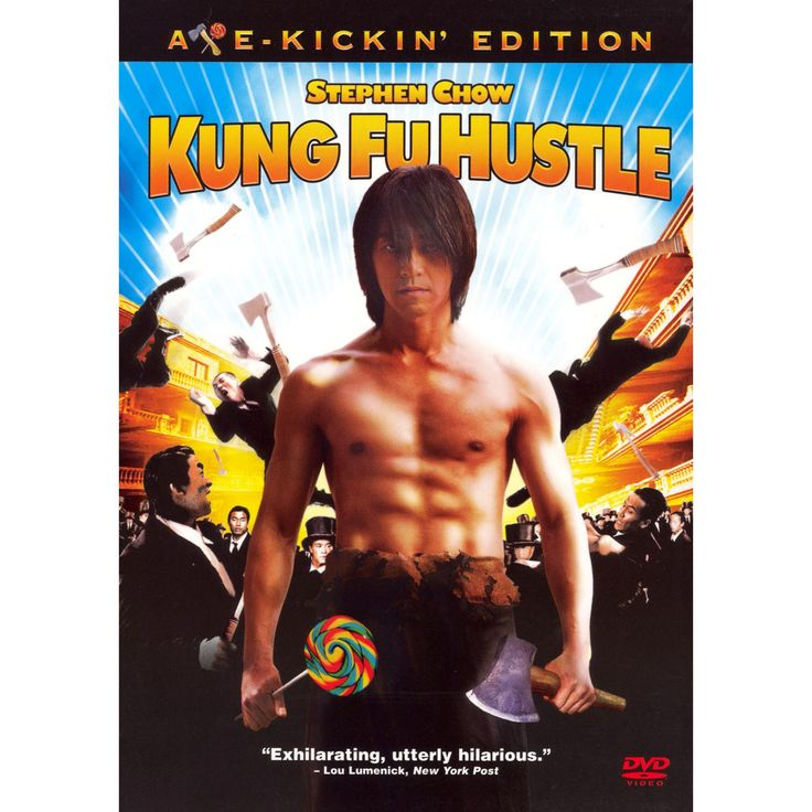 Kung Fu Hustle [Deluxe Edition]