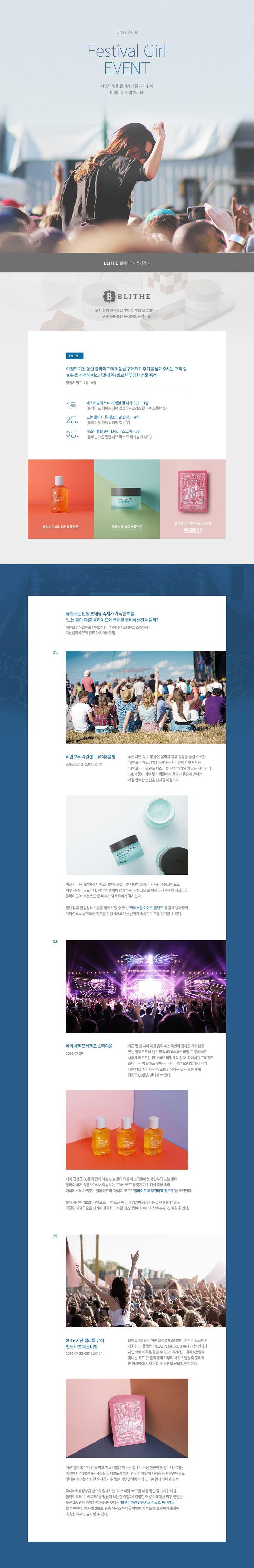 여름시즌 삼성 카드뉴스에 컬러사요ㅇ