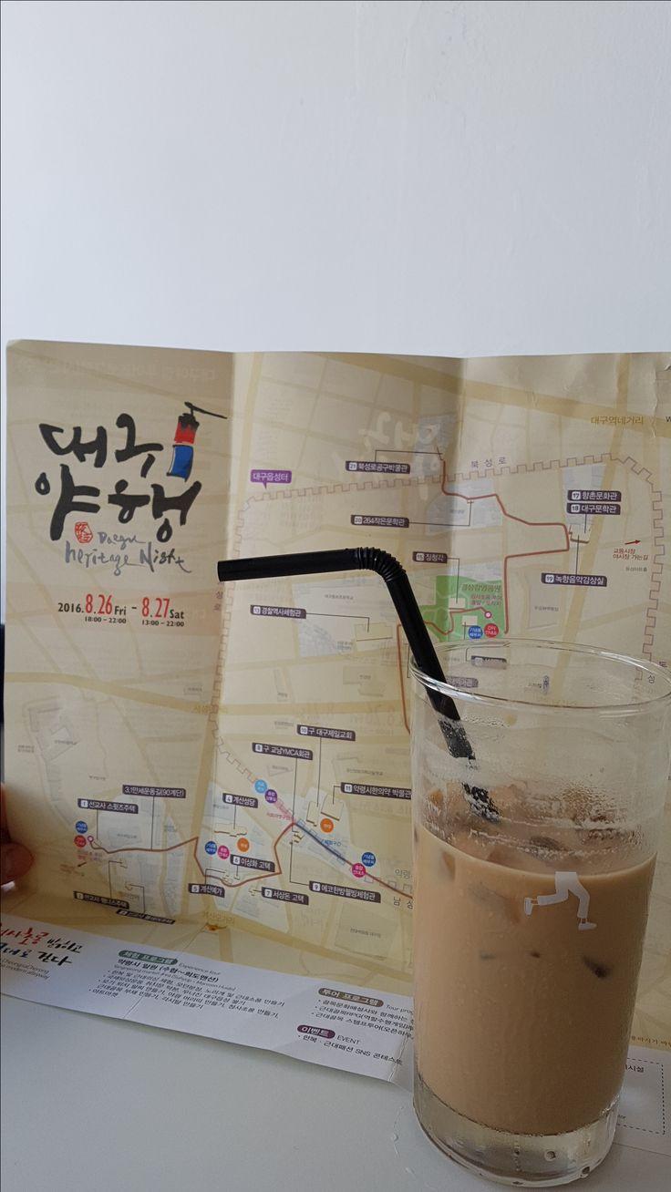 """너에게 간다 in 대구 진골목  Cafe """"coming to you"""" in Daegu jin alley"""