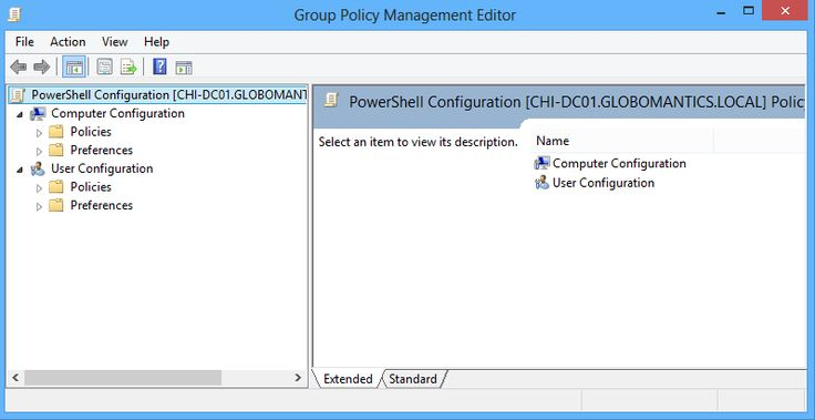 How To Backup, Restore, and Import Group Policy Objects