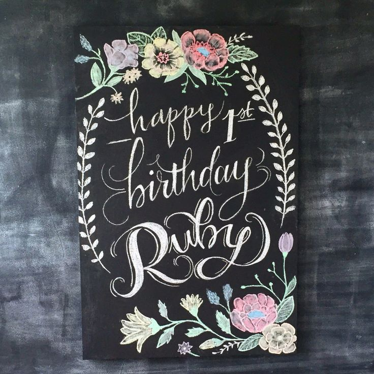 Chalkboard - Happy Birthday chalk art hand lettering for baby first bday