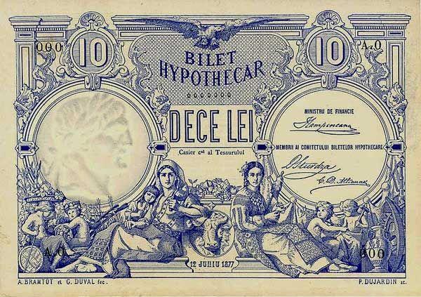 Prima bancnota romaneasca