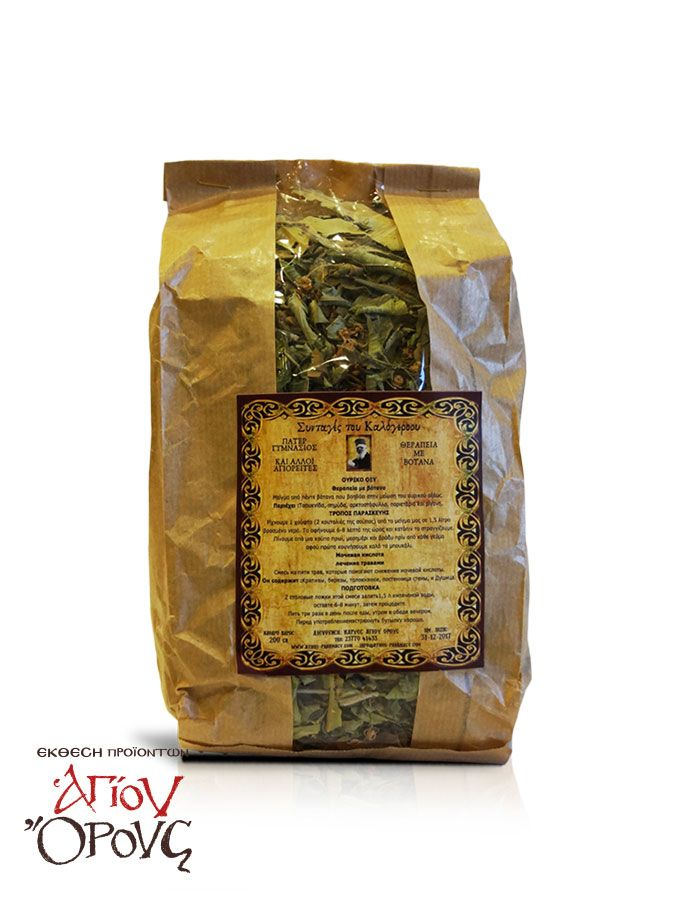 Uric Acid -Monastic Recipes - Mount Athos Pharmacy - A combination of five Mount Athos herbs that manages to reduce high uric acid levels in the blood. It is ideal for kidney stones, urinary tract infections, dysmenorrheal, gynecological problems and contributes to the detoxification of the body. Prepare your tea according to directions and enjoy the care of the Athonite nature! #mount #athos #herbs #uric #acid #athonite #products #pharmacy #ουρικο #οξυ #αγιο #ορος #βοτανα #θεραπεια