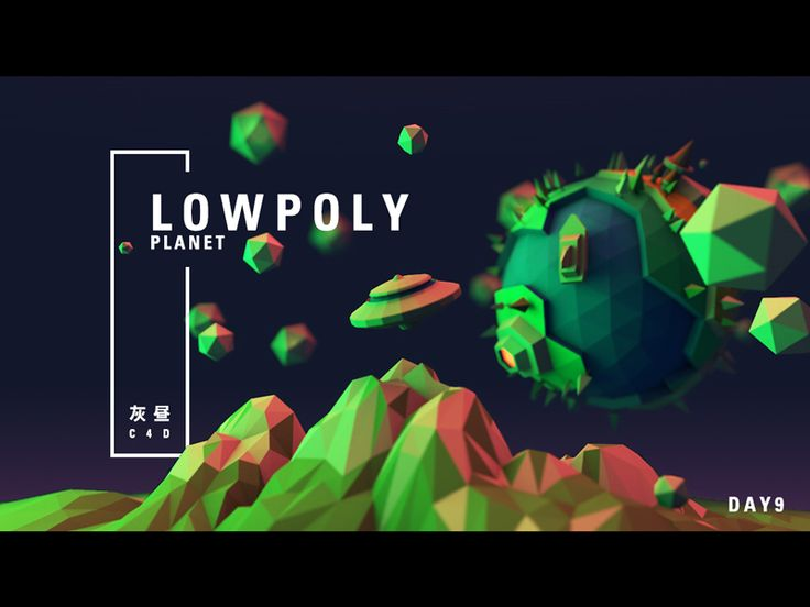 Lowpoly planet