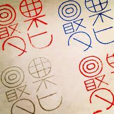 「花椿 ロゴ」の画像検索結果