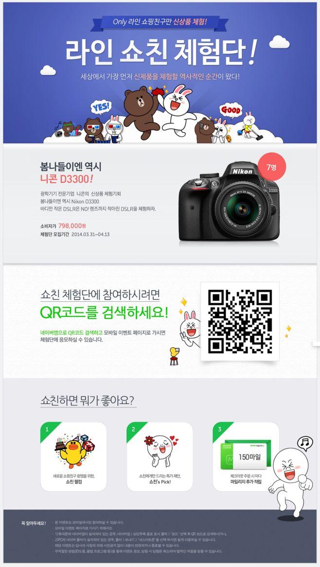 公关cheheomdan PC行购物车页...
