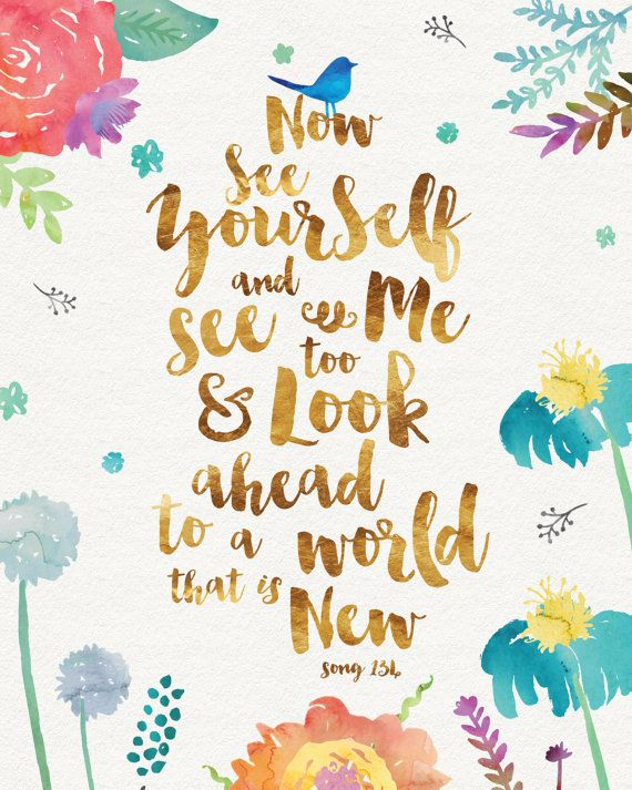 See Yourself Printable Art for Jehovah's by JellyfishPrintables #jw