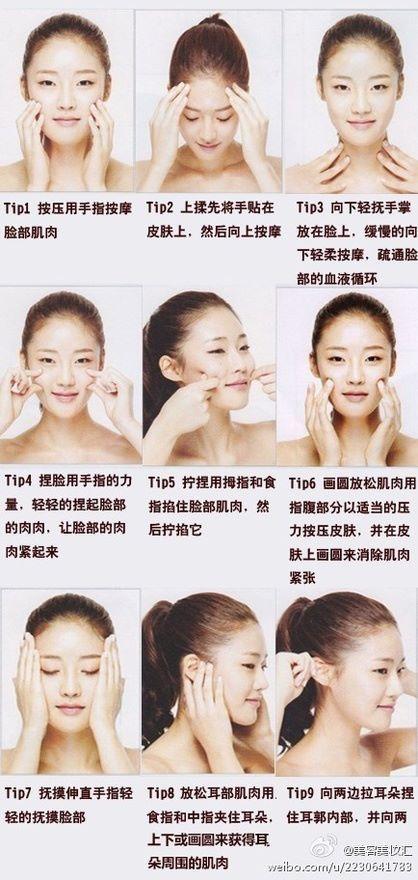 #Facial #Rejuvenation Acupressure  •  www.faceliftaunaturel.com