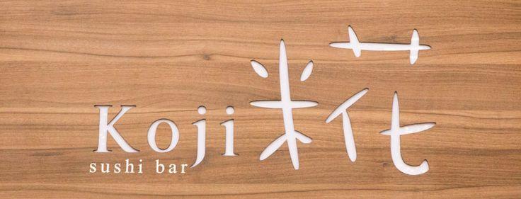 koji sushi bar china square, $85 11-course omakase, chirashi don