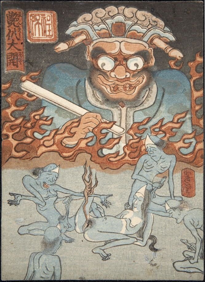 17 Best Images About Asian Cool Shit On Pinterest Foo Dog Buddhists And Bad Dreams