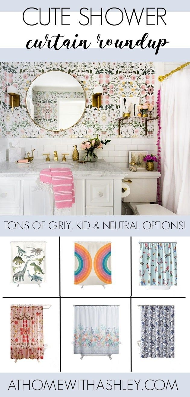 The Cutest Shower Curtains With Images Cute Shower Curtains