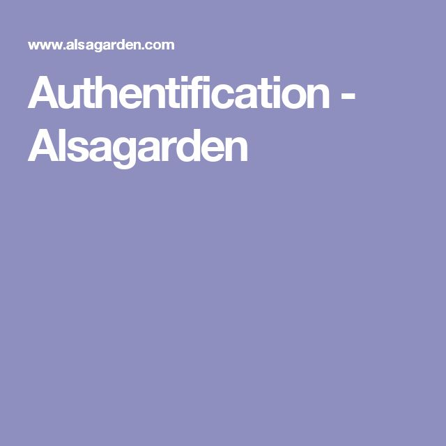 Authentification - Alsagarden