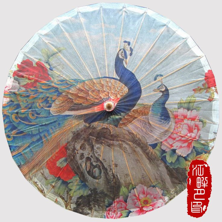 Ancient Chinese Handmade Two Peafowls Standing in the Peony Flowers Oiled Paper Umbrella Sunshade Parasol Umbrella