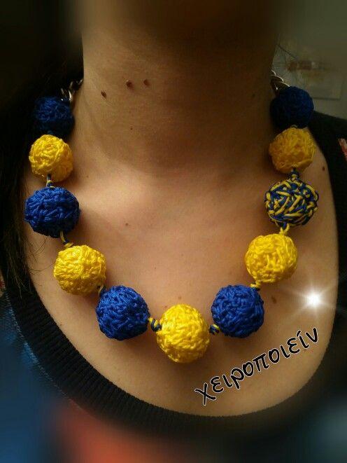 Πλεκτό κολιέ με χειροποίητες πλεκτές  χάντρες με βελονάκι  Crochet beads necklace Χειροποίητα κοσμήματα
