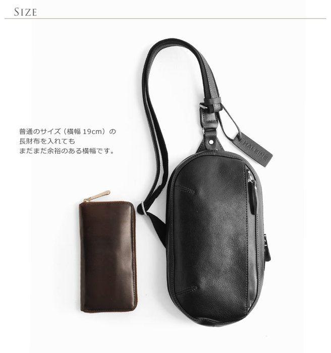 MEN'sHALEINE[アレンヌ]牛革ボディバッグ日本製ヌメ革メンズバッグボディーバッグ本革牛革バッグ男性用ショルダーバッグ旅行バッグ斜