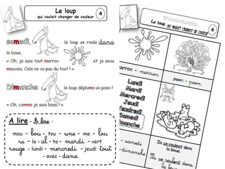 formules magiques qui marchent pdf