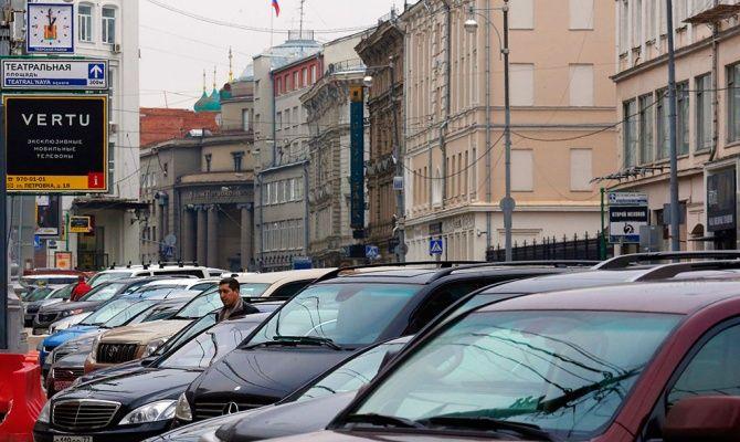 Калейдоскоп: В России может появиться новый дорожный знак