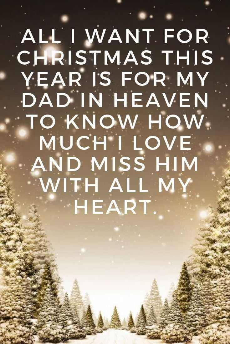 Merry Christmas Dad In Heaven Quotes Someone I Love Is In Heaven And Won T Be With Me This Christmas I Miss Dad In Heaven Quotes Heaven Quotes Dad In Heaven