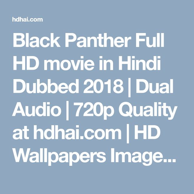 black panther torrentz2