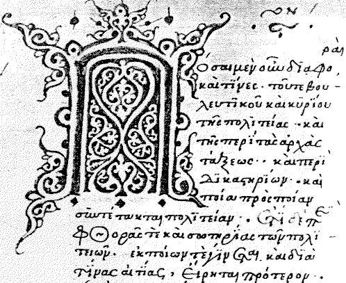 Greek_manuscript_minuscule_Aristotle.png (498×407)