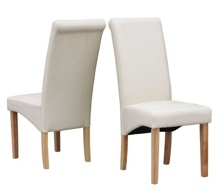 Cream Leather Dining Chairs Set Home Furniture Pair Back Wooden Leg Modern Style