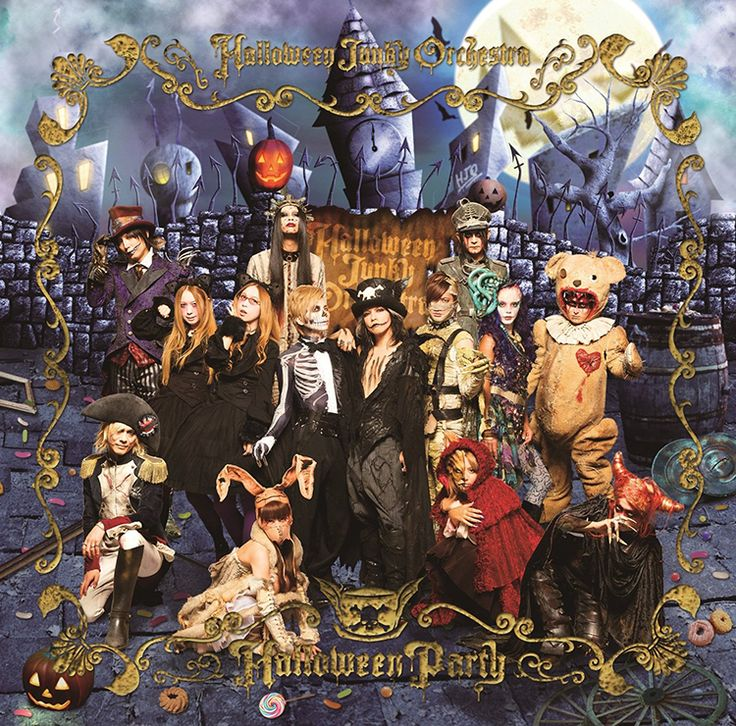 HALOWEEN JUNKY ORCHESTRA - HALOWEEN PARTY
