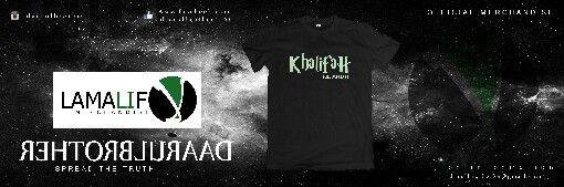 LAMALIF MERCHANDISE #islamic #muslim #merchandise #khalifah
