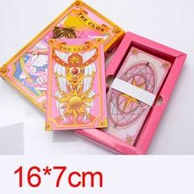 Card Captor Sakura Card Captor Sakura 55 Hope caliente Magia Tarjetas de Mahou clow Cards Cosplay Juego de Rol Prop Cartas en caja de regalo(China (Mainland))