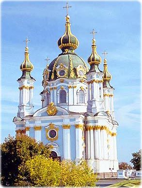 ukrainian architecture - Google Search