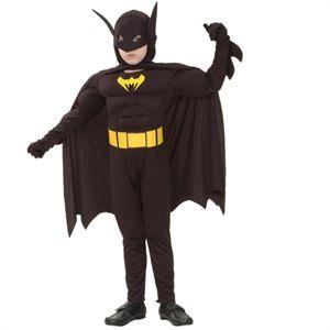 Batman dragt med store muskler, flot og unik udklædning.  #fastelavn #kostume #batman