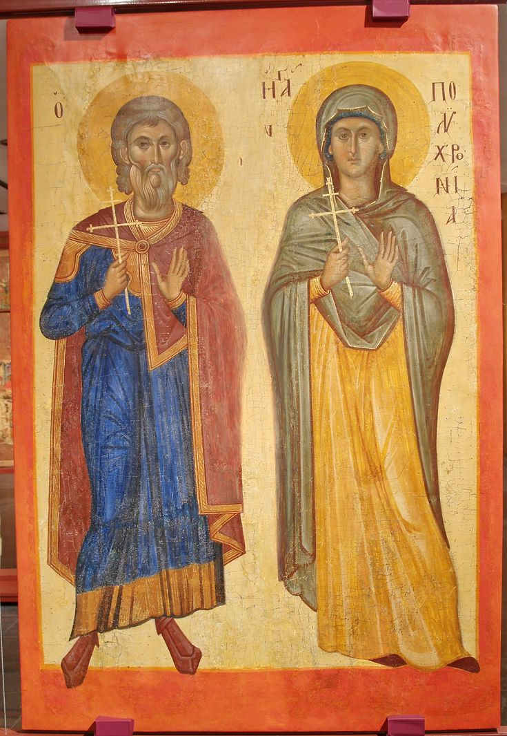 Saints Gerontius and Polychronia, Parents of Saint George the Trophy-Bearer ~ 13th-century Byzantine icon from Constantinople. Later it was kept in The church of St. George the Little (or the Younger) in Nessebar, Bulgaria, which was built in 1609. After the church was destroyed by the communist regime in 1946, the icon was relocated to Sofia, the capital of Bulgaria, to The National Archaeological Museum of Bulgaria where it can be seen today.