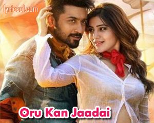 Anjaan Filming Suriya And Samantha In The Lead Roles Is 2014 Tamil Action Thriller Film Directed By N Lingusamy Produced Under His
