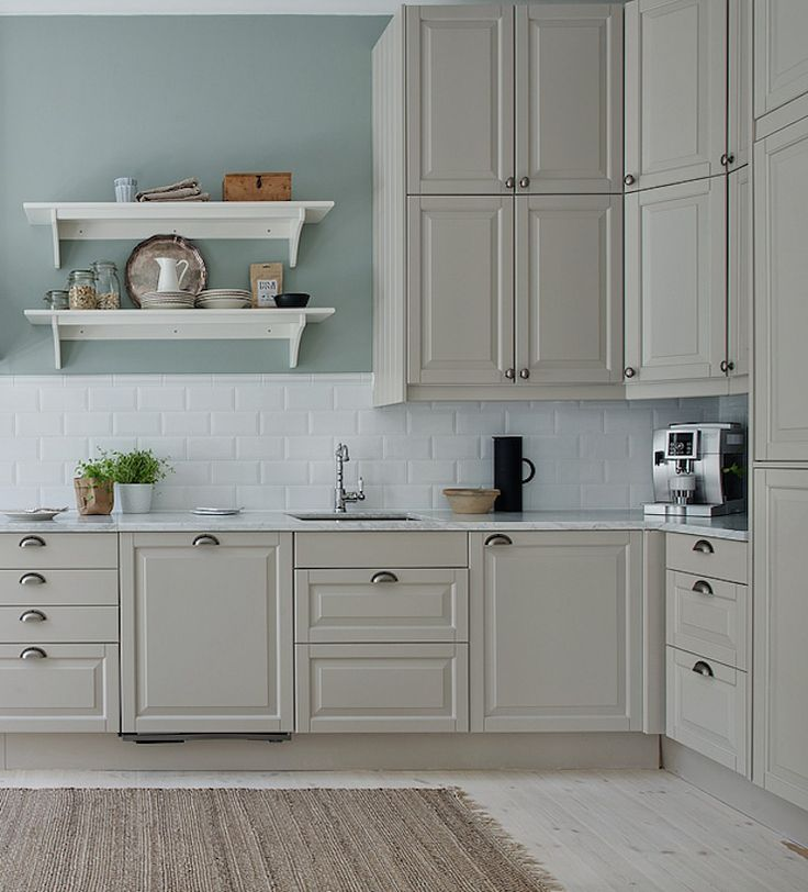 1000 Ideas About Neutral Kitchen Colors On Pinterest