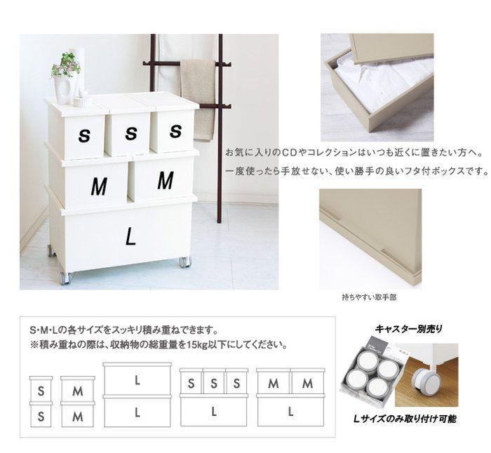 【収納ボックス】ファボーレ・ヌーヴォボックスM【日本製】