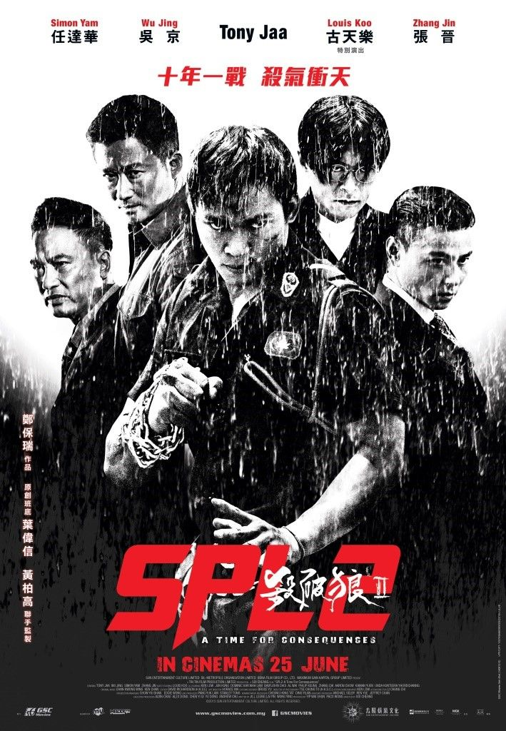 Undercover cop Kit (Wu Jing) becomes a junkie in order to catch Mr Hung (Louis Koo), the mastermind behind a crime syndicate. Description from movie4u.org. I searched for this on bing.com/images