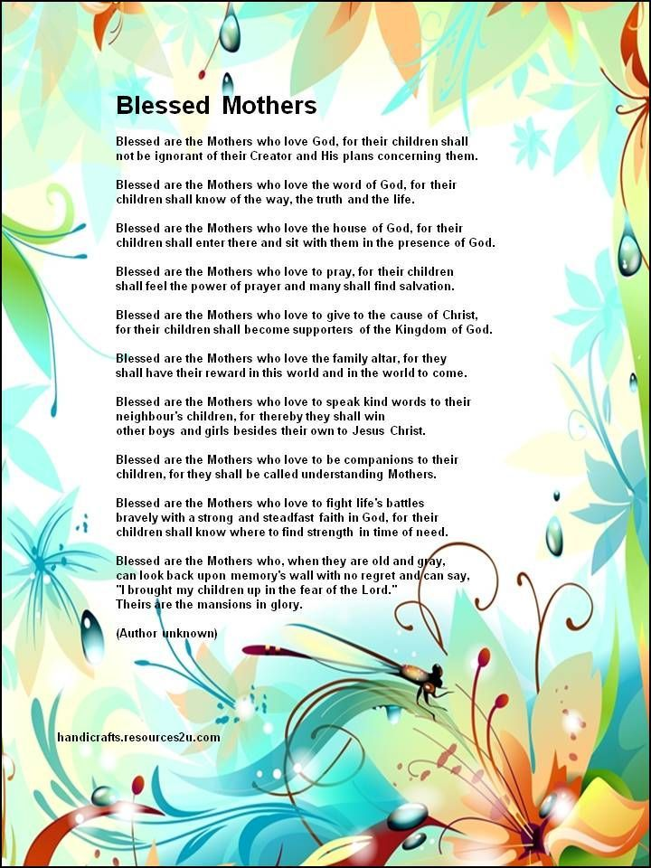 Printable Christian Mother's Day Poems | Printable Christian Mother's Day Cards and Posters with Bible verses