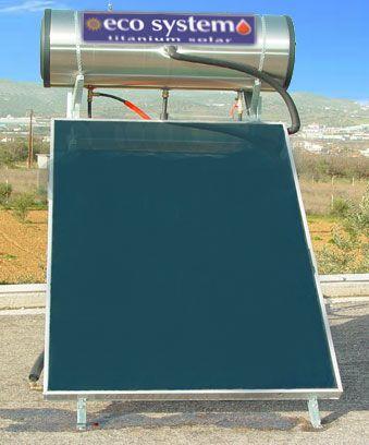 Ηλιακός θερμοσίφωνας με επιλεκτικό συλλέκτη Eco