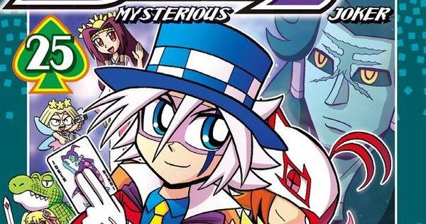 Mysterious Joker, Pokémon Horizon, Puzzle & Dragons X Manga End http://www.animenewsnetwork.com/news/2017-06-16/mysterious-joker-pokemon-horizon-puzzle-and-dragons-x-manga-end/.117552?utm_campaign=crowdfire&utm_content=crowdfire&utm_medium=social&utm_source=pinterest