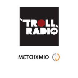 Σεμινάρια ραδιοφωνικών παραγωγών από Μεταίχμιο και trollradio για 2η χρονιά