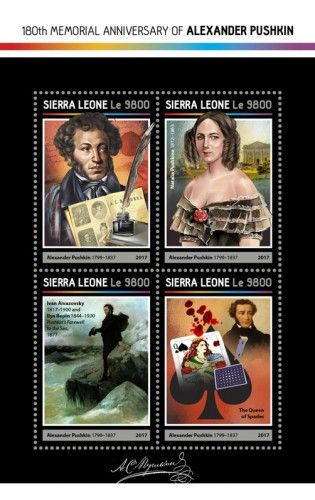 """SRL17207a 180th memorial anniversary of Alexander Pushkin (Alexander Pushkin (1799–1837); Natalia Pushkina (1812–1863); Ivan Aivazovsky (1817–1900) and Ilya Repin (1844–1930) """"Pushkin's Farewell to the Sea"""", 1877; The Queen of Spades)"""