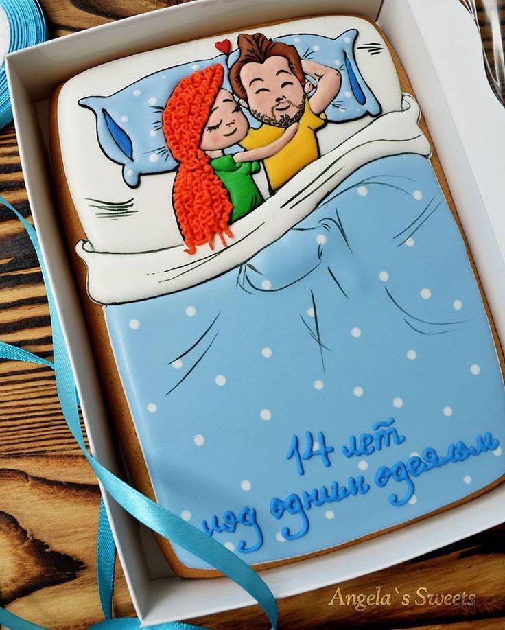 Вот такой пряник у меня получился на годовщину свадьбы для одной сладкой парочки @sergejkachenko @o.lenk.a Еще раз поздравляю! #имбирныепряникиназаказ #пряникукраина #сладкийподарок #необычныеподарки #angelassweets