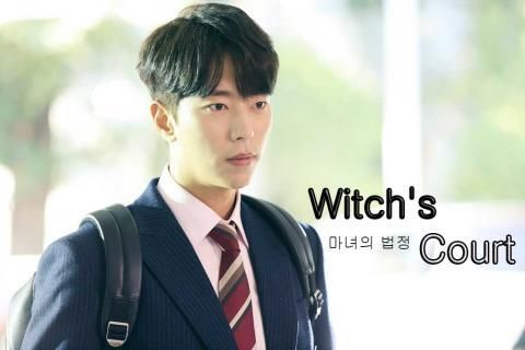 Drama Witchs Court Episode 1-16    - http://bit.ly/2xQUWms