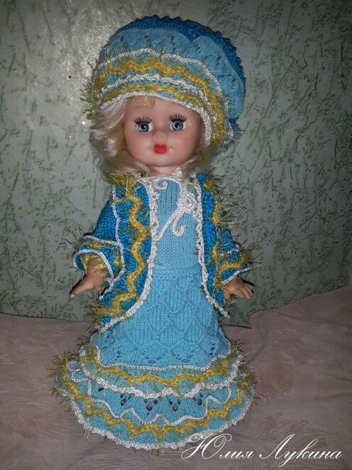 Одежда для куклы
