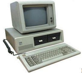 Там нет простого ответа на этот вопрос из – за множества различных классификаций компьютеров . Первый механический компьютер, созданныйЧарльз Бэббидж в 1822 году , на самом деле не похожи на …